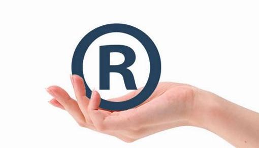 标准商标注册