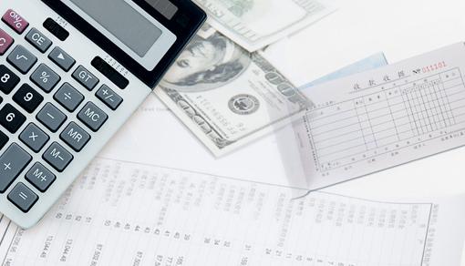 A/P应付账款流程外包