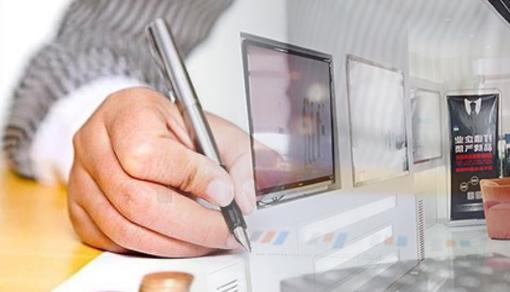 生产型企业代理记账